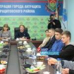 В Антраците состоялся круглый стол со студентами города
