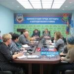 В Антраците состоялся круглый стол с руководителями первичных организаций