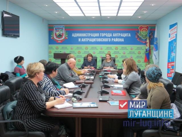 В Антраците состоялся круглый стол с руководителями первичных организаций 1