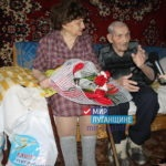 В Антраците отпраздновал свою 97 годовщину ветеран  Великой Отечественной войны, участник боевых действий  Вениамин Ширяев