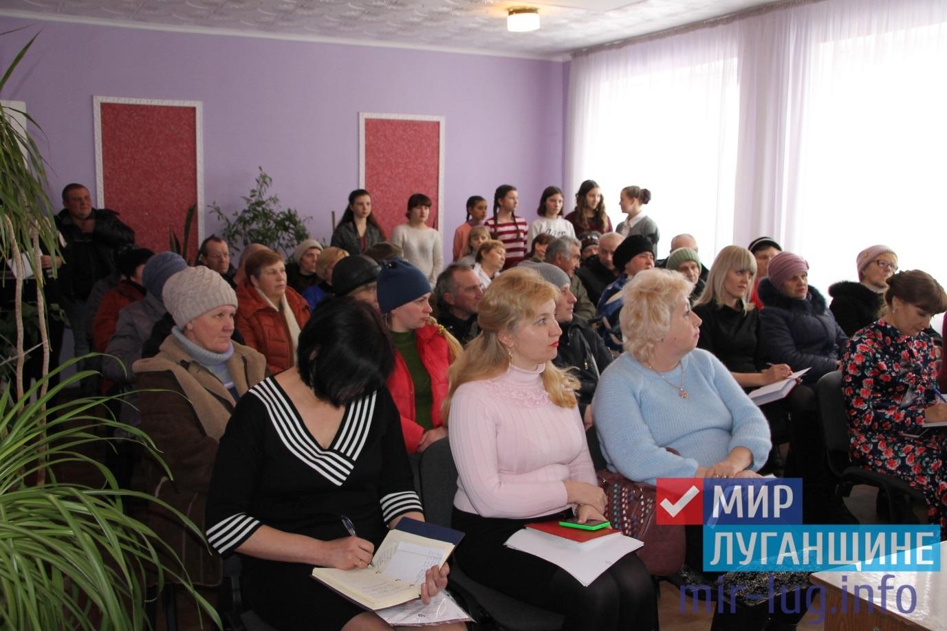 В Антраците состоялась встреча председателя Антрацитовского теротделения с активом Верхненагольчикской первичной организации 1