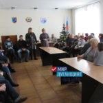 Руководство стахановского пенсионного фонда встретилось с активом одного из первичных отделений города