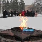 Молодежь Стаханова почтила память членов подпольной антифашистской комсомольской организации «Молодая Гвардия»