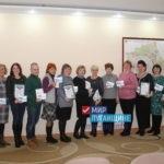 В Славяносербском терисполкоме ОД «Мир Луганщине» состоялась встреча актива движения