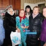 Ветеранов Славяносербска поздравили с новогодними, рождественскими и крещенскими праздниками