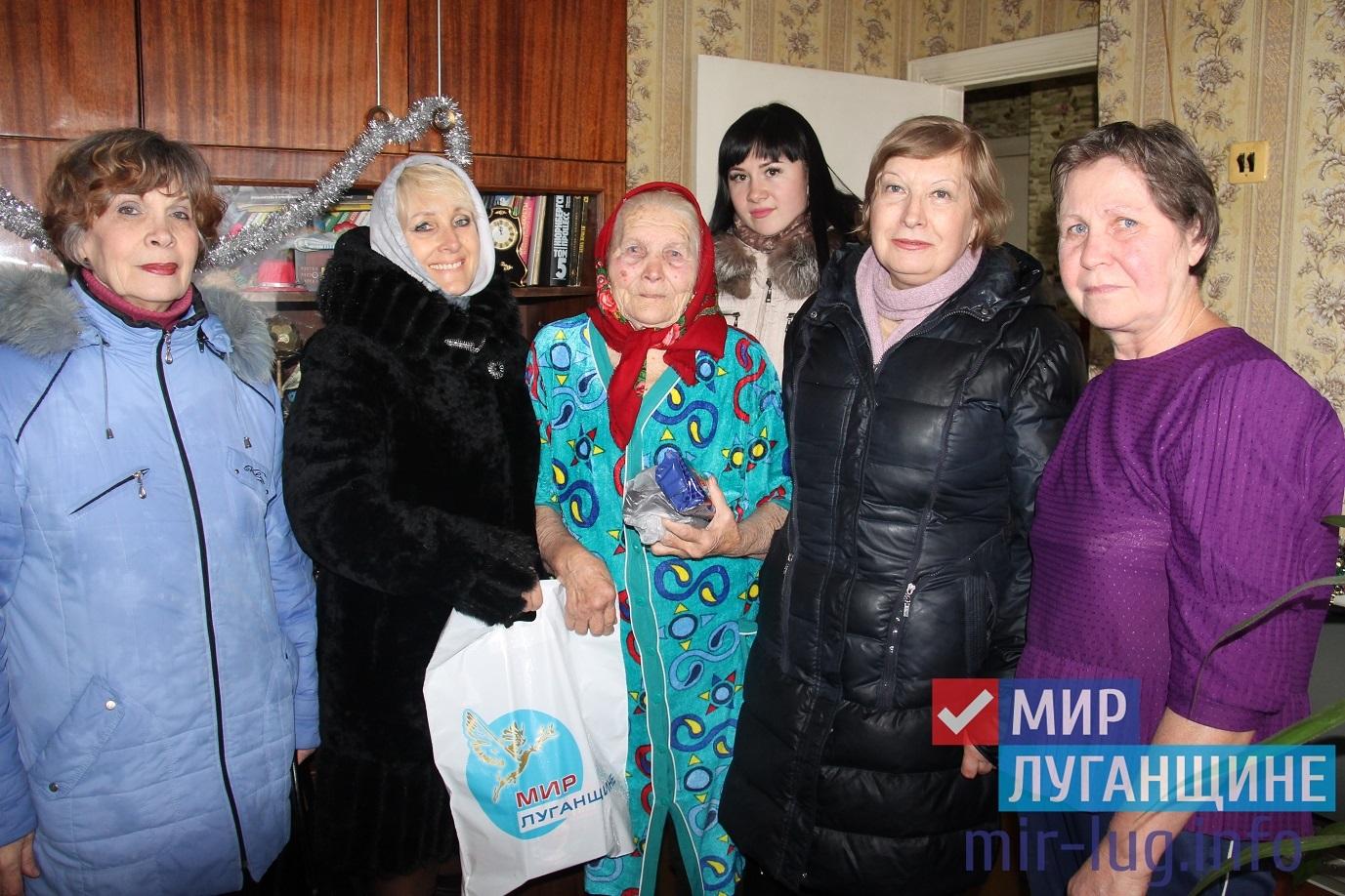 Ветеранов Славяносербска поздравили с новогодними, рождественскими и крещенскими праздниками 1