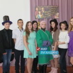 Студенты Славяносербска отметили День студента позновательно-развлекательной программой