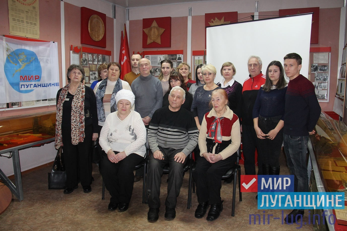 В Славяносербске прошел тематический час, приуроченный Дню памяти жертв Холокоста 1