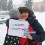 В Кировске поделились добром