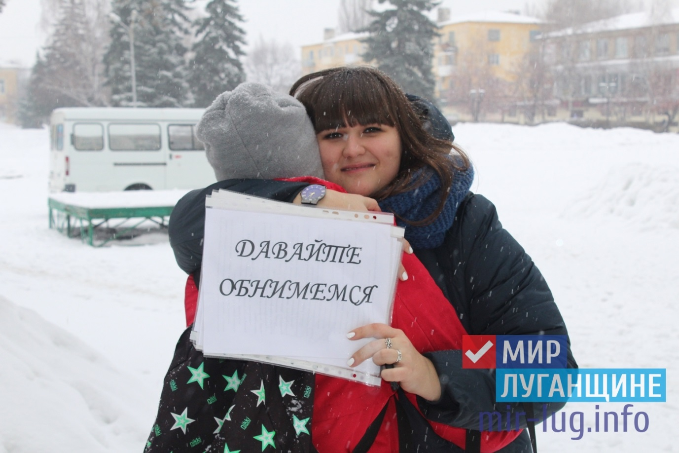 В Кировске поделились добром 1