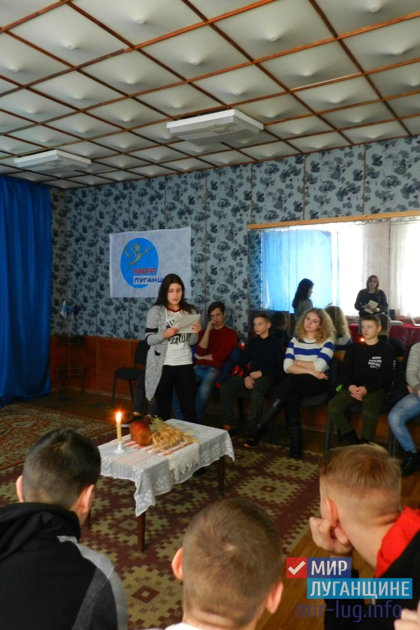 В Металлисте прошел час истории посвященный 75-й годовщине освобождения Ленинграда 1