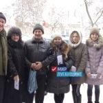 Акция «Спасибо!» прошла в Славяносербском районе