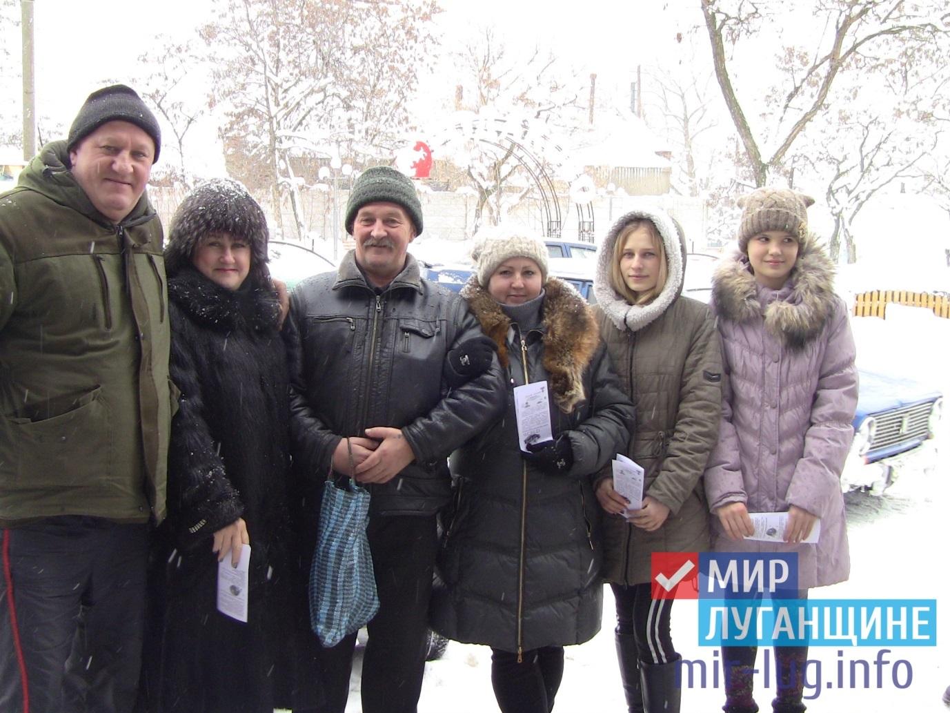"""Акция """"Спасибо!"""" прошла в Славяносербском районе 1"""