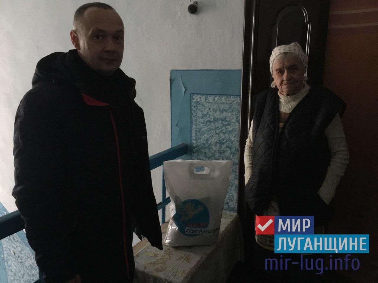 «Мир Луганщине» передал продуктовые наборы жителям Лутугино 1