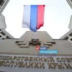 Парламенты Народных Республик и Крыма подписали соглашение о сотрудничестве