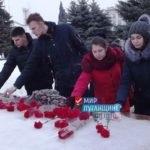 В Краснодоне почтили память молодогвардейцев