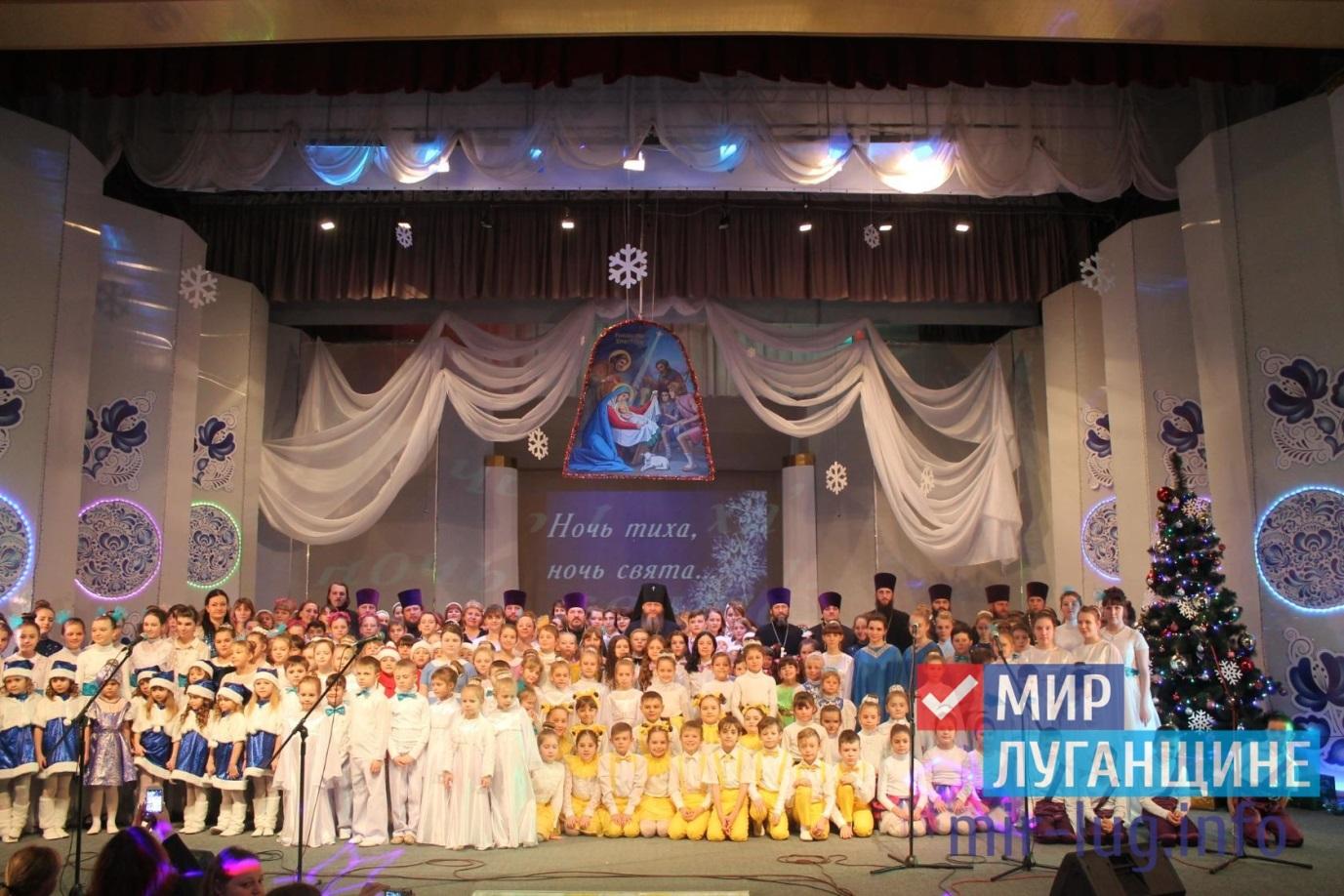 Рождественский городской фестиваль духовной музыки прошел в Ровеньках 1