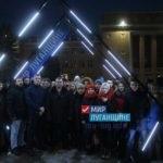Молодежь Стаханова открыла на центральной площади города арт-объект «Мира Луганщине