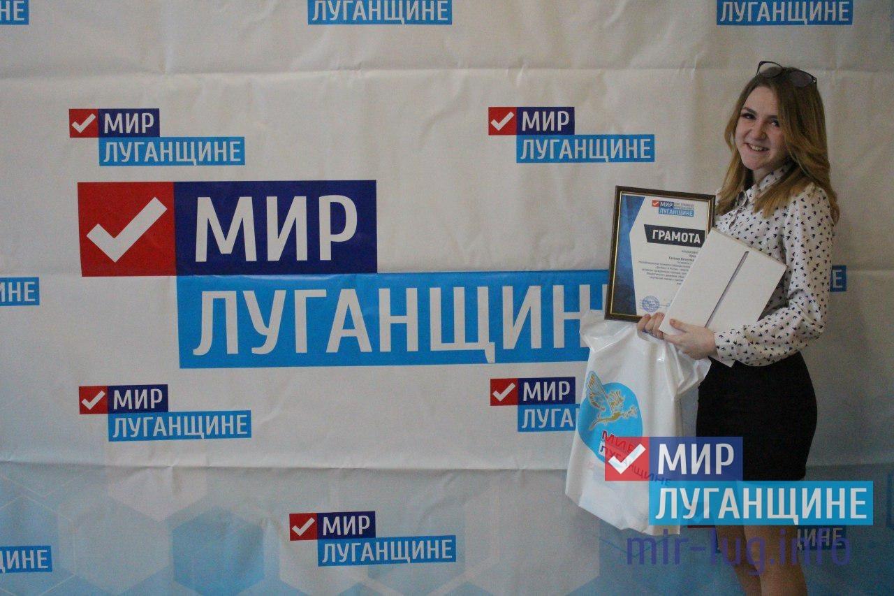Призеры конкурса публицистических работ «С Россией в Сердце!» были награждены ценными подарками 1