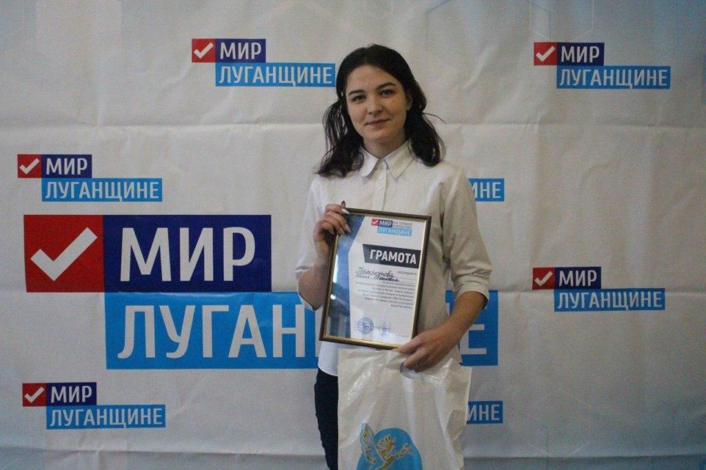 Призеры конкурса публицистических работ «С Россией в Сердце!» были награждены ценными подарками 4