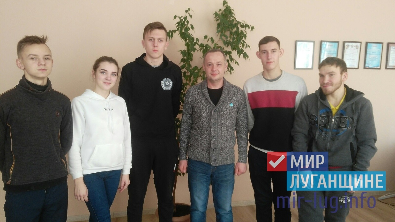 Собрание актива Молодой Гвардии прошло в Лутугино 1