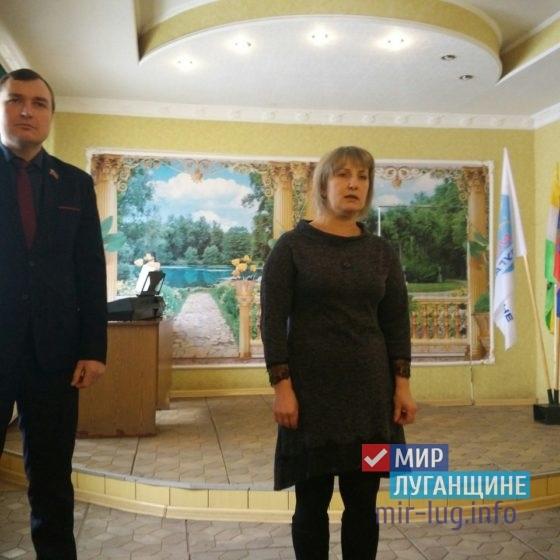 Актив Городищенского первичного отделения провел встречу с депутатом Народного Совета ЛНР 7