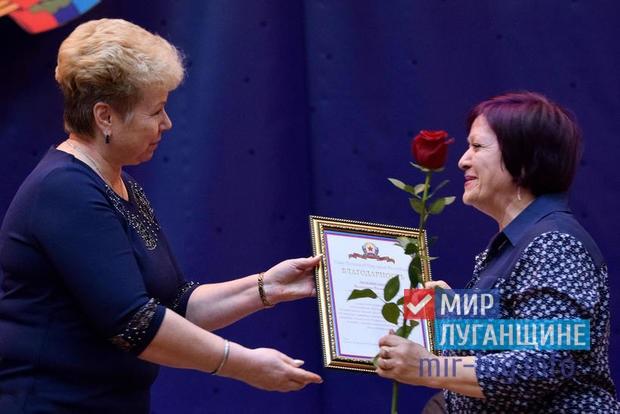 Лучшие представители нотариальной системы ЛНР получили благодарности от главы Республики 1