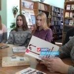 Час памяти посвященный Чернухино-Дебальцевской операции прошел в Кировске