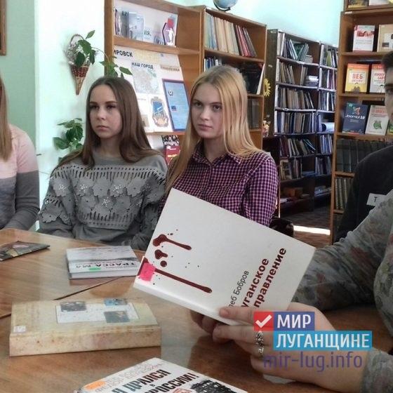 Час памяти посвященный Чернухино-Дебальцевской операции прошел в Кировске 6