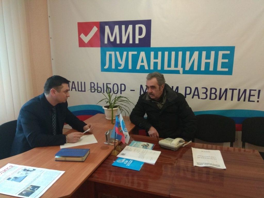 В селе Самсоновка и Алчевске прошли личные приемы граждан 2
