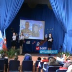 Урок мужества «Герои Отчизны» прошел в Ребриково