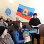 Глава Славяносербщины встретился с активом Лозовского первичного отделения «Мира Луганщине»