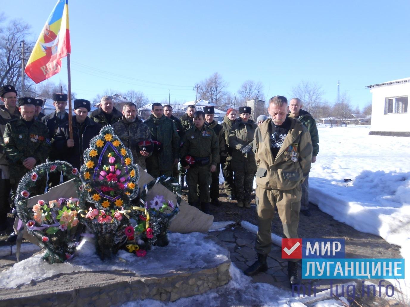 Митинг в честь четвёртой годовщины окончания Чернухинско-Дебальцевской операции прошел в Фащевке 1