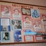 В Кировске почтили память героя СССР