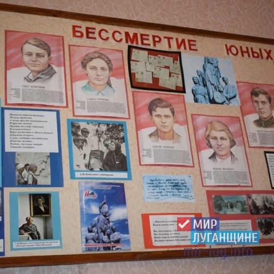 В Кировске почтили память героя СССР 3
