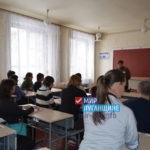 В Стаханове состоялась встреча актива первичного отделения теротделения ОД «Мир  Луганщине»