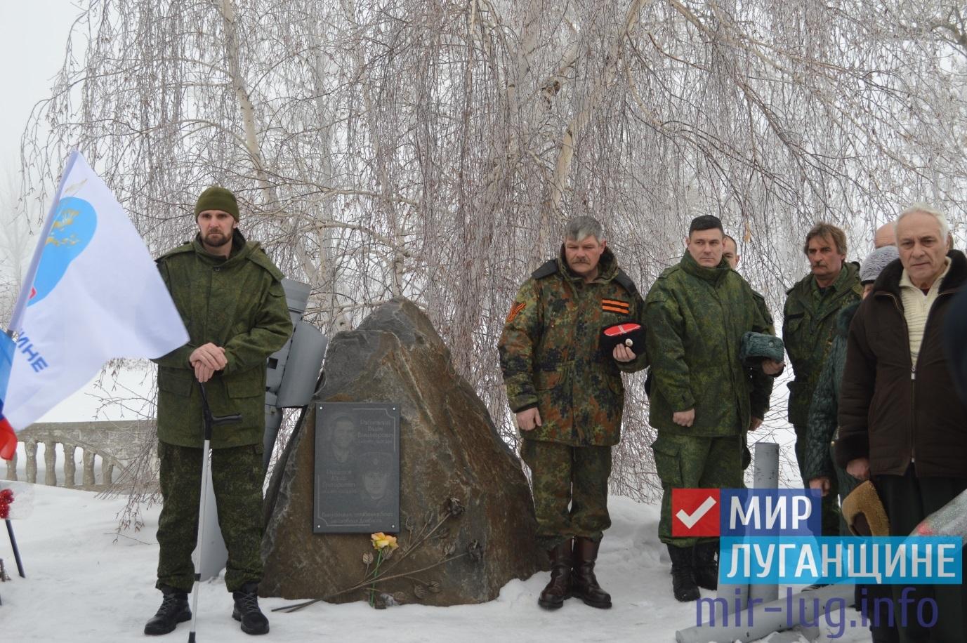 Память погибших ополченцев почтили в Свердловске 1
