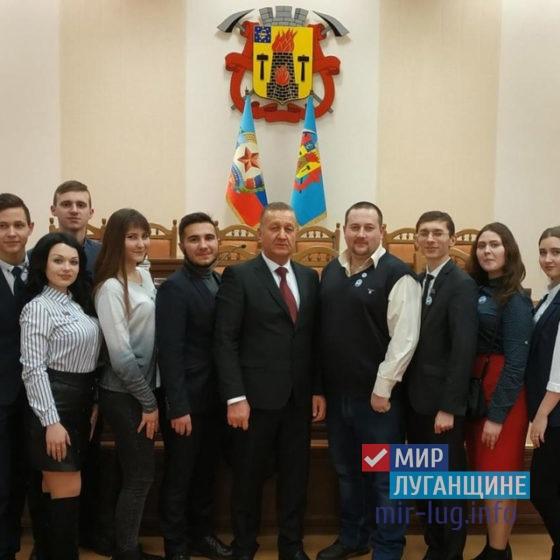 Активисты Луганского теротделения «Мира Луганщине» встретились с членами молодежного совета при Главе города 5