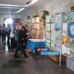 Выставка детских рисунков «Дети рисуют Мир» открылась в Ровеньках