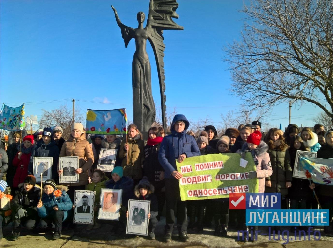 Поселок Ребриково митингом отметил освобождения села от немецко-фашистких захватчиков 1