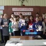 В Петровском прошел творческий вечер, посвященный Дню защитника Отечества