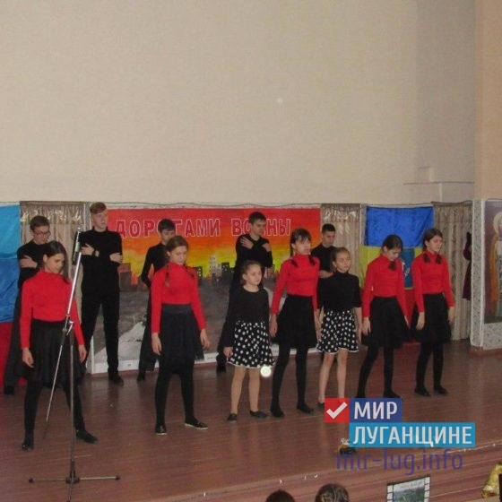 В Стаханове состоялось памятное мероприятие, посвященное четвертой годовщине Чернухинско-Дебальцевской операции 2