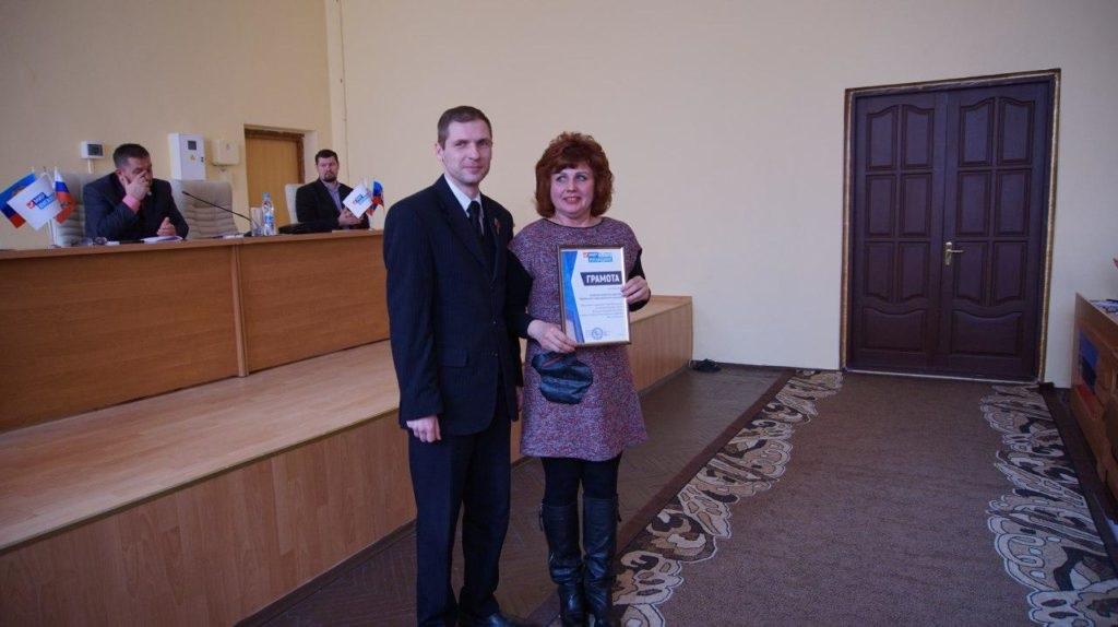 Кустовые сборы теротделений «Мира Луганщине» прошли в Перевальске 2