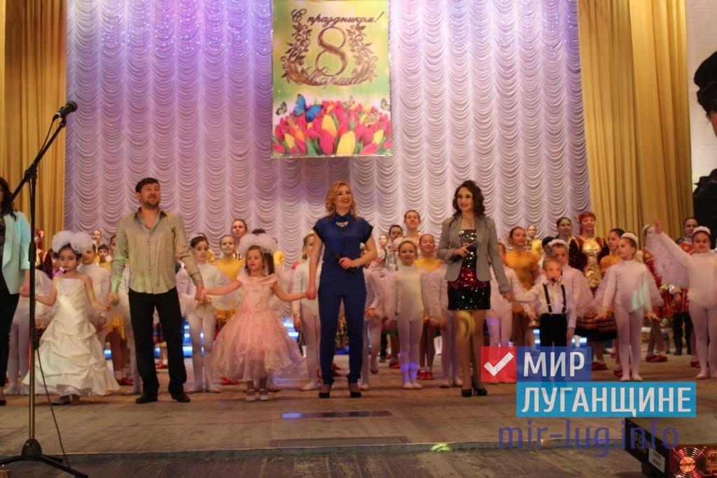 Торжественное собрание, посвященное Международному женскому дню, прошло в Алчевске 1