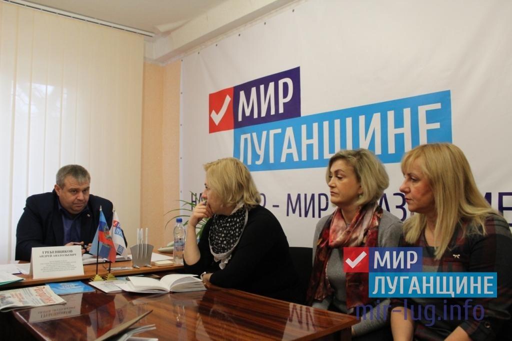 Представитель Минюста ЛНР провел прием в граждан Алчевске 1