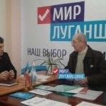 Депутат Народного Совета ЛНР провел прием граждан в Алчевске