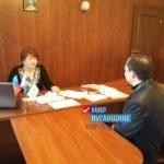 Депутат Народного Совета ЛНР провела прием граждан в Антраците