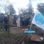«Мир Луганщине» произвел уборку кладбища в Миусинске