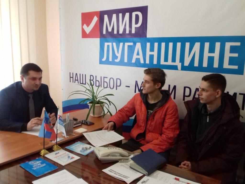 В Лутугино, Первомайске и Алчевске депутаты Народного Совета провели личные приемы граждан 3