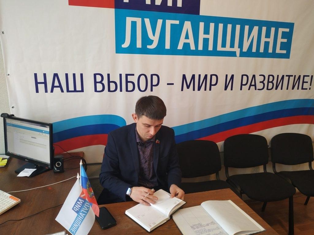 В Стаханове и Перевальске прошли личные приемы граждан 2